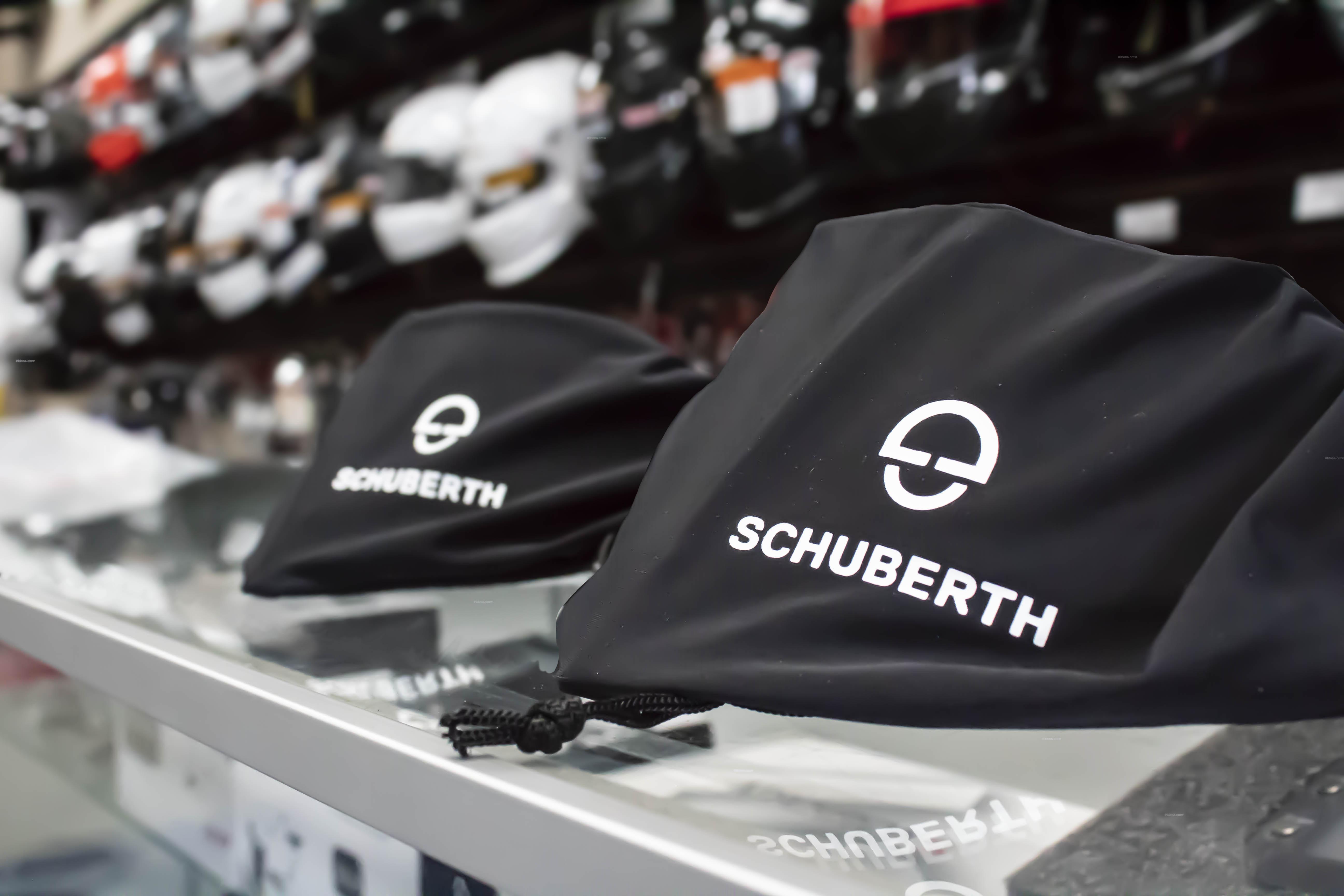 schub-blog-visor6